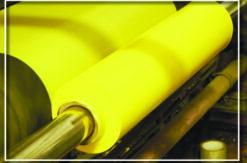Печать упаковочной пленки